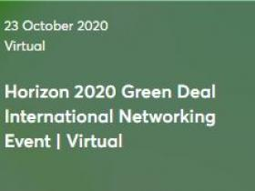 H2020 Green Deal Call - Turkish Networking Event