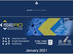 ISERD Newsletter January 2021