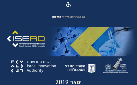ISERD Newsletter Jan 2019
