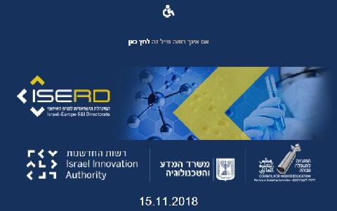 ISERD Newsletter Nov 2018